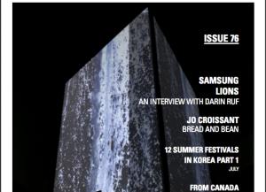 Magazine Cover of Daegu Compass' interview with Darin Ruf.