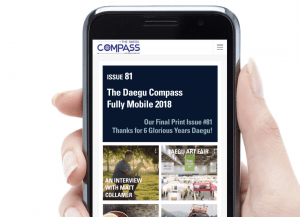 Last Issue Daegu Compass